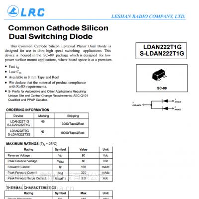 LRC开关二极管 LDAN222T1G