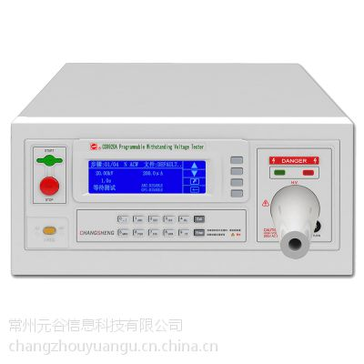 CS99N程控耐压测试仪