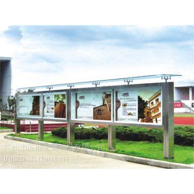 广州厂家供应小区告示宣传栏