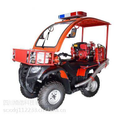 北京四轮消防摩托车四川旭信生产厂家
