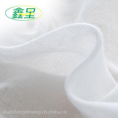 厂家现货全棉双层纱布 婴儿棉纱布 纯棉棉坯布棉布面料