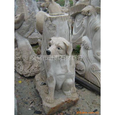 供应石头雕刻动物(狗)(图)