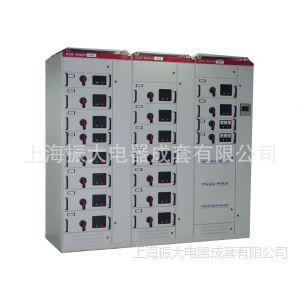 配电箱规格型号