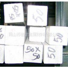 供应1A30铝合金板 1A30铝棒 1A30铝板 1A30铝带