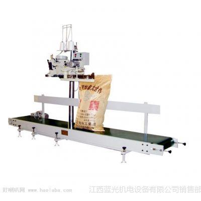 供应全自动化肥袋输送缝包机,大米袋定量封包机,饲料袋称量封口机械
