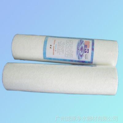 供应纯水机过滤PP棉滤芯价格 净水器前置PP棉过滤芯 滤芯生产厂家