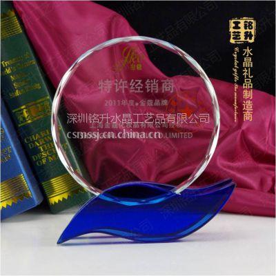 品牌经销商水晶奖牌定做,圆形水晶奖牌定做,太原企业年会颁奖奖杯定做