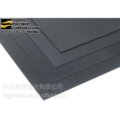 日本进口hypalon橡胶片海伯伦橡胶片、海帕伦橡胶垫片、海泊隆橡胶板