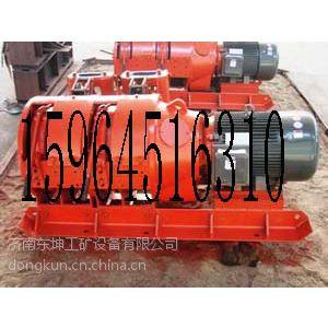 陕西大量批发2JP-15耙矿绞车2JP-15电耙子配件