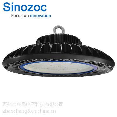 Sinozoc兆昌 UFO工矿灯150瓦 UFO飞碟灯 LED工厂仓库照明灯