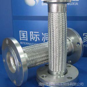 304不锈钢金属软管;不锈钢软管;法兰金属软管现货供应