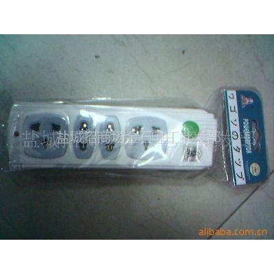 供应[正品]子弹头插座 多用插座 601无线/自接线