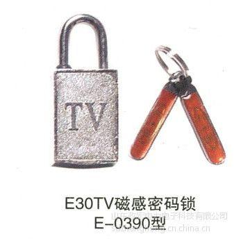 供应磁性密码锁