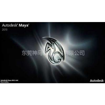 供应供应Autodesk Maya 2013 三维动画电影特技软件 平面设计辅助软件