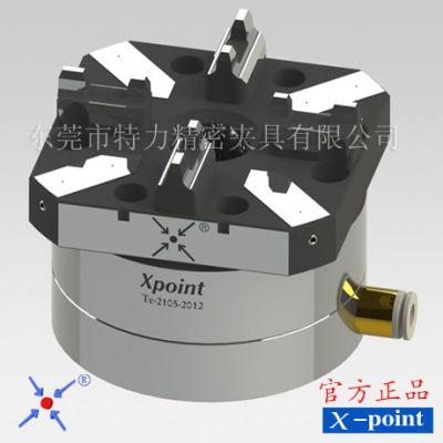 供应X-point定位夹具 80方型(带吹气)单头气动卡盘 完美兼容EROWA夹具系统
