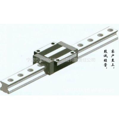 现货供应 台湾TBI直线导轨 TRH35FL-2-850-N