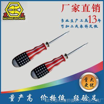 厂家直销 供应 高质量 两用起子  两用螺丝刀 质量保证