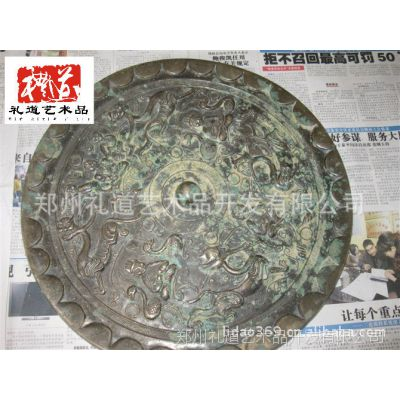 铜制金属工艺品仿古青铜器商务文化礼品古董收藏艺术品高仿铜镜