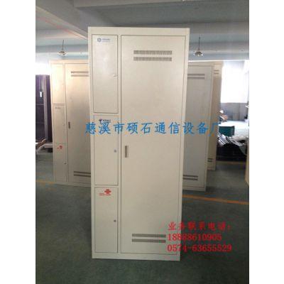 硕石光纤配线架(ODF光缆配线柜)布线机柜_ODF光纤光缆接续设备