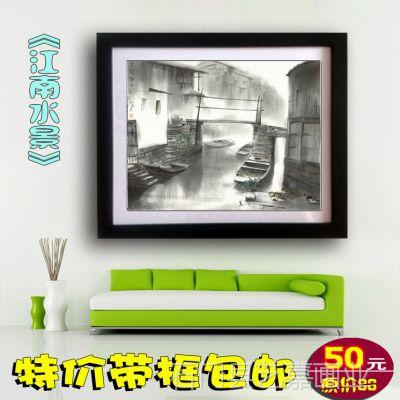 带框画 中国画包邮 杨明义江南风景斗方 现代客厅卧室装饰画d123