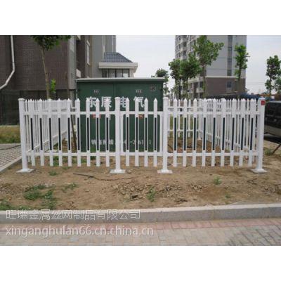 厂家特供高强度pvc电力变压器防护栏