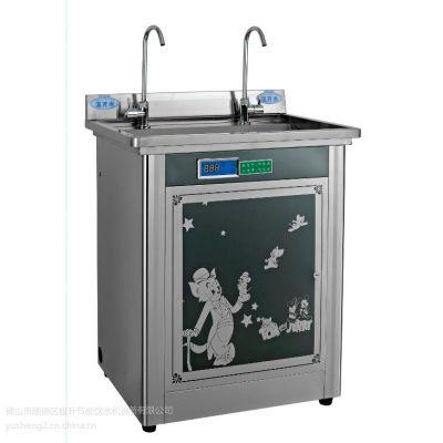 幼儿园专用饮水机 校园饮水机 工厂用饮水机 户外饮水机
