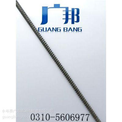 穿墙螺丝、穿墙螺杆、穿墙螺栓、对拉丝、T型扣牙条、通丝螺杆、防水拉杆厂家直销