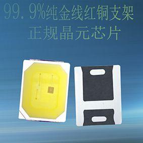 深圳鑫科 2835led黄白光灯珠led双色温贴片