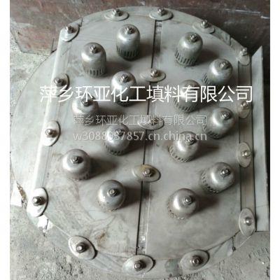 环亚供应DN600垂直塔盘304泡罩塔盘