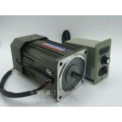厦门东历电机M590-001单相异步电动机4级调速电机