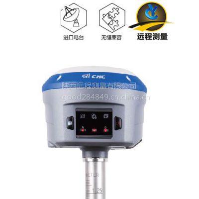 全功能华测X9北斗GNSS接收机