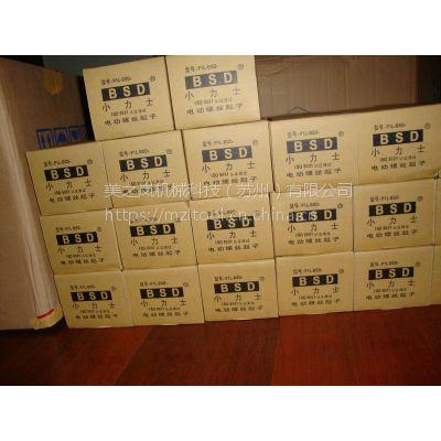 供应台湾奇力速KILEWS电批TKS-4500L奇力速大力士电批TKS-4500L