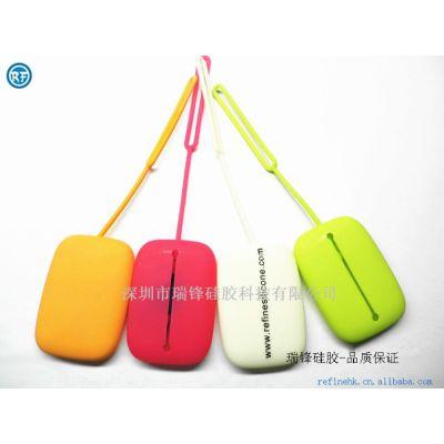 供应硅胶钥匙包,多功能硅胶卡包,硅胶礼品钥匙包,礼品硅胶批发