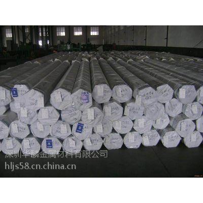 供应7050超硬铝合金棒——南昌铝合金棒厂家——国标铝棒