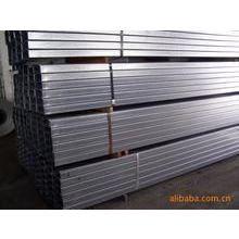 供应供应建筑各种冷弯型材模板支撑