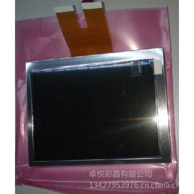 供应代理销售PVI元太工业屏PD050VX4宽视角工业屏。LED背光