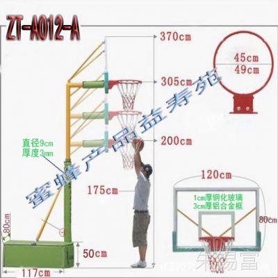 外贸批发弹簧篮圈升降移动式家用室内休闲单臂钢化玻璃篮球架