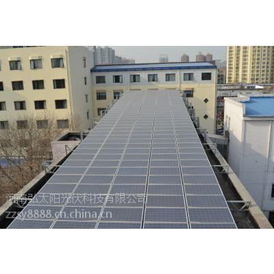 弘太阳 50KWp企业厂房屋顶并网太阳能发电/分布式发电屋顶系统
