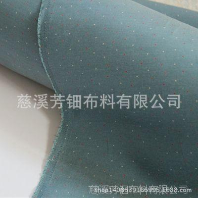 纯真丝重磅细小水玉点布料面料桑蚕丝服装面料