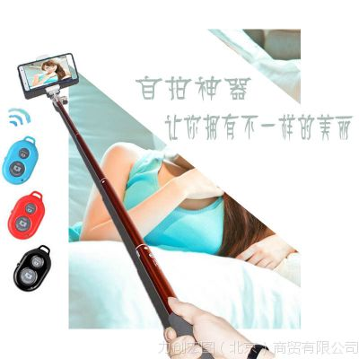 平稳新款208L自拍杆 手机支架 便携自拍杆 配套蓝牙遥控自拍神器
