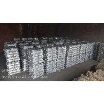 厂家供应P2055A铝锭高含量P2055A合金铝锭