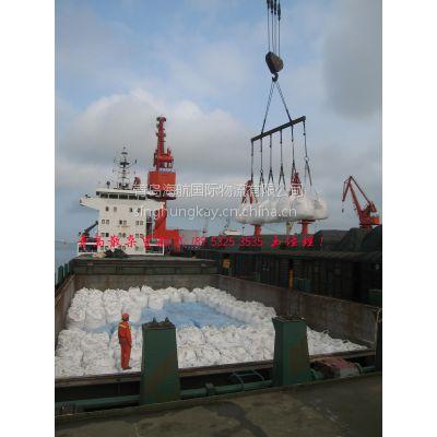 青岛港到日本横滨20GP海运费,青岛到横滨海运货代