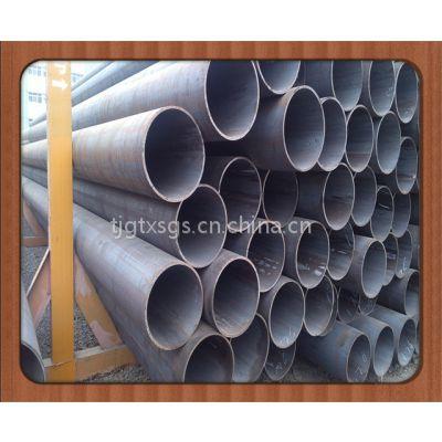 工业锅炉管耐高压140*10T91真合金钢管宝钢出品