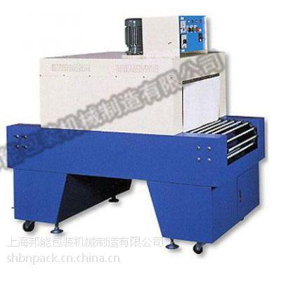 厂家供应热收缩机 热收缩包装机 塑封机 收缩膜封口机 包膜机