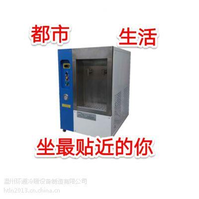 小型冰水机 环通专业定做饮水机