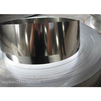 1Cr17不锈钢带材 不锈铁卷料 东莞1Cr17冷轧卷带