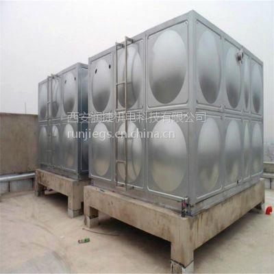 平凉不锈钢拼装水箱 平凉不锈钢拼装水箱多少钱 RJ-P143
