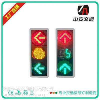 中安供应山西交通信号灯,交通灯,黄闪灯