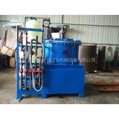 宏创机械供应硫酸回收装置(铝离子稳定装置)高除铝量超低酸损耗