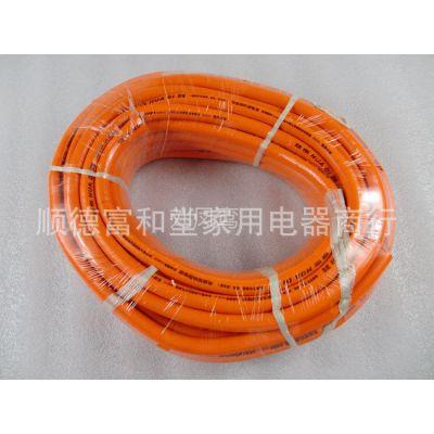 供应高档华帝胶管/液化气炉具燃气软管/加厚煤气管热水器燃具灶配件